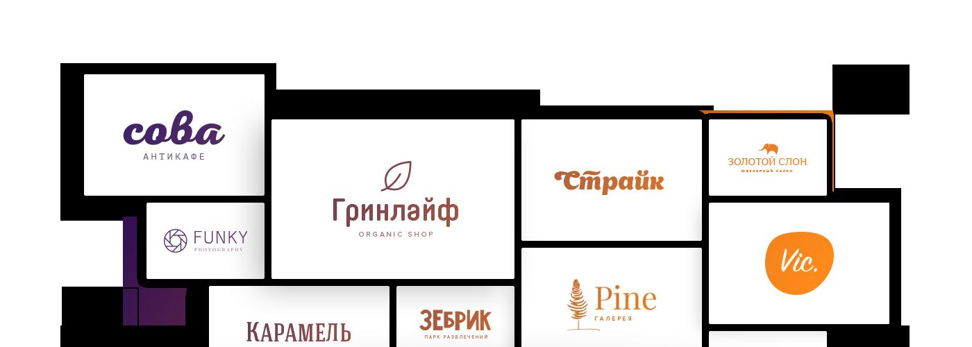 340e0703b83e Создать Логотип Онлайн   Бесплатно   TURBOLOGO
